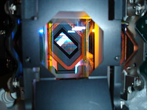 This is a close up look at the Light Engine fr...