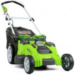 Make mowing a complete pleasure